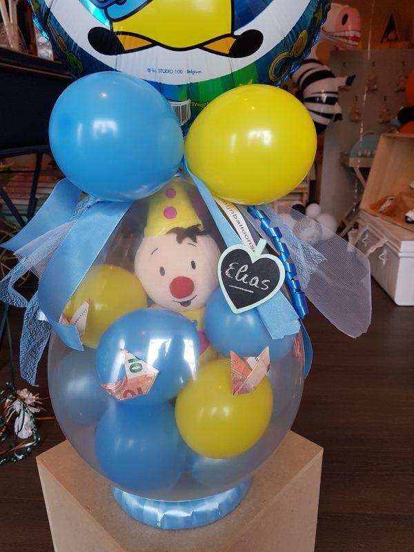 Ballon Ballonnen geschenk verjaardag bumba Sint-Truiden Hoeselt